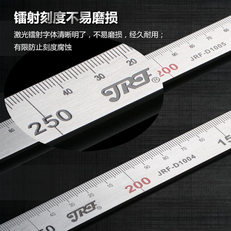 精锐锋 加厚不锈钢角尺 拐尺 L型板尺 直角尺 曲尺500mm300mm