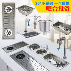 304 stainless steel embedded automatic push cup washer cup coffee bar high pressure tap flush milk tea