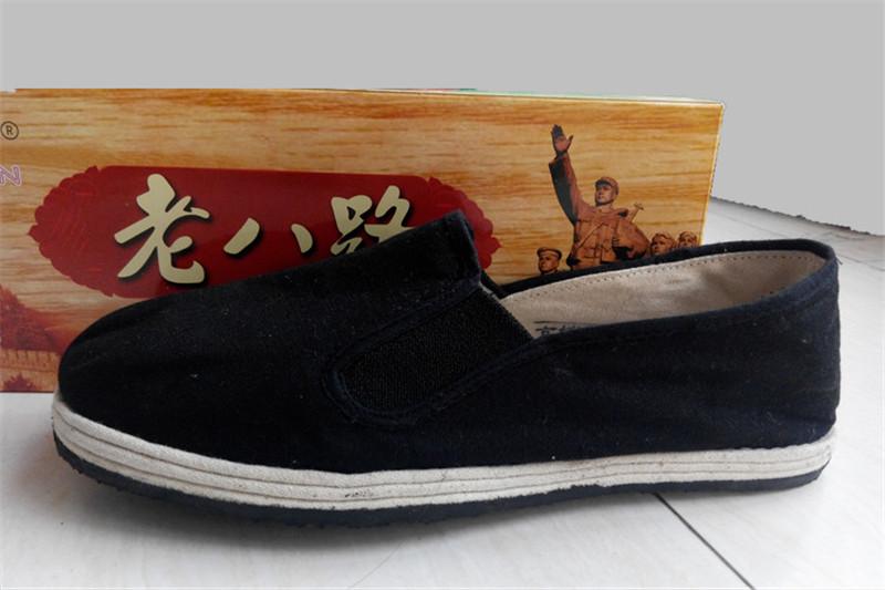 八路军红军鞋男款舞蹈布鞋老北京布鞋红军演出布鞋黑布鞋平底平跟