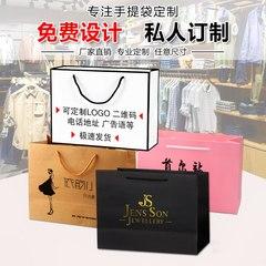 纸袋定制手提袋服装店袋子定做印logo购物包装礼品袋订做牛皮纸袋