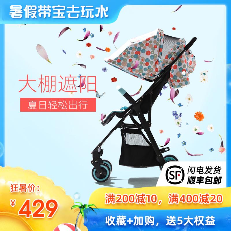 vovo轻便折叠婴儿推车高景观可坐可躺宝宝小伞车儿童便携式婴儿车
