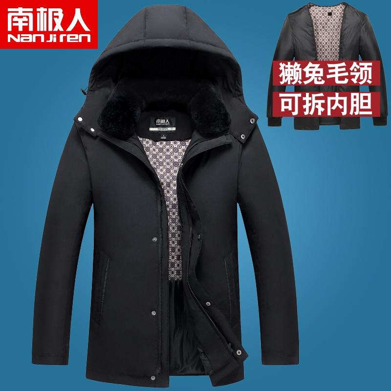南极人中老年羽绒服男士加厚中长款老爸中年人爸爸装老人冬装外套