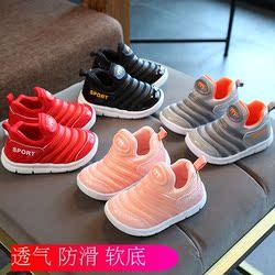 毛毛虫童鞋春款男童1-2岁半女童运动鞋透气3防滑软底女宝宝学步鞋