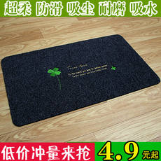 Home bathroom doormat kitchen bathroom door mat floor slippery absorbent pad toilet carpet custom