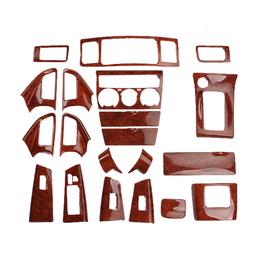 07-12款花冠碳纤维桃木内饰改装中控方向盘排挡出风口门扶手贴片