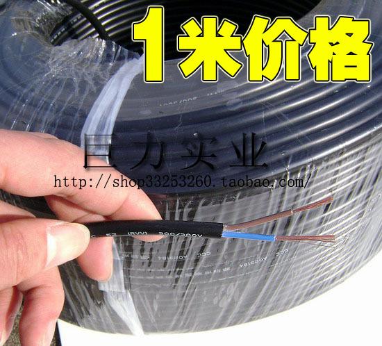 黑色 圆形电线 5.5mm直径 220V 承受300V 2*0.75平方纯铜电线国标