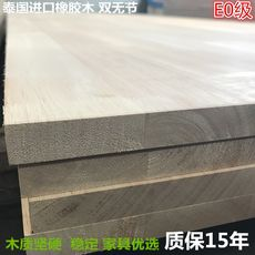 Thailand imported E0 rubber wood finger joints Solid wood cabinets solid wood furniture panels oak panels