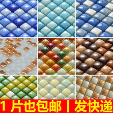 European style body stone mosaic tile TV background wall porch cashier wall stickers mosaic bathroom