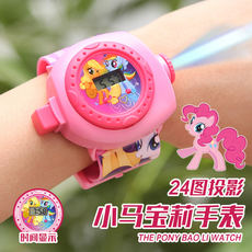 Xiaoma Baoli Electronic Watch Girl Toys Shaking Network Red Children Cartoon Princess Time 3D Projection Watch Gift
