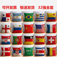 2018 World Cup Pillow Cushion Cover Germany Spain Argentina Football Fan Supplies Bar Theme Decoration