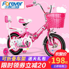 Permanent children bicycle 2-3-4-6-7-8-9-10 years old baby pedal bicycle folding girl child baby carriage