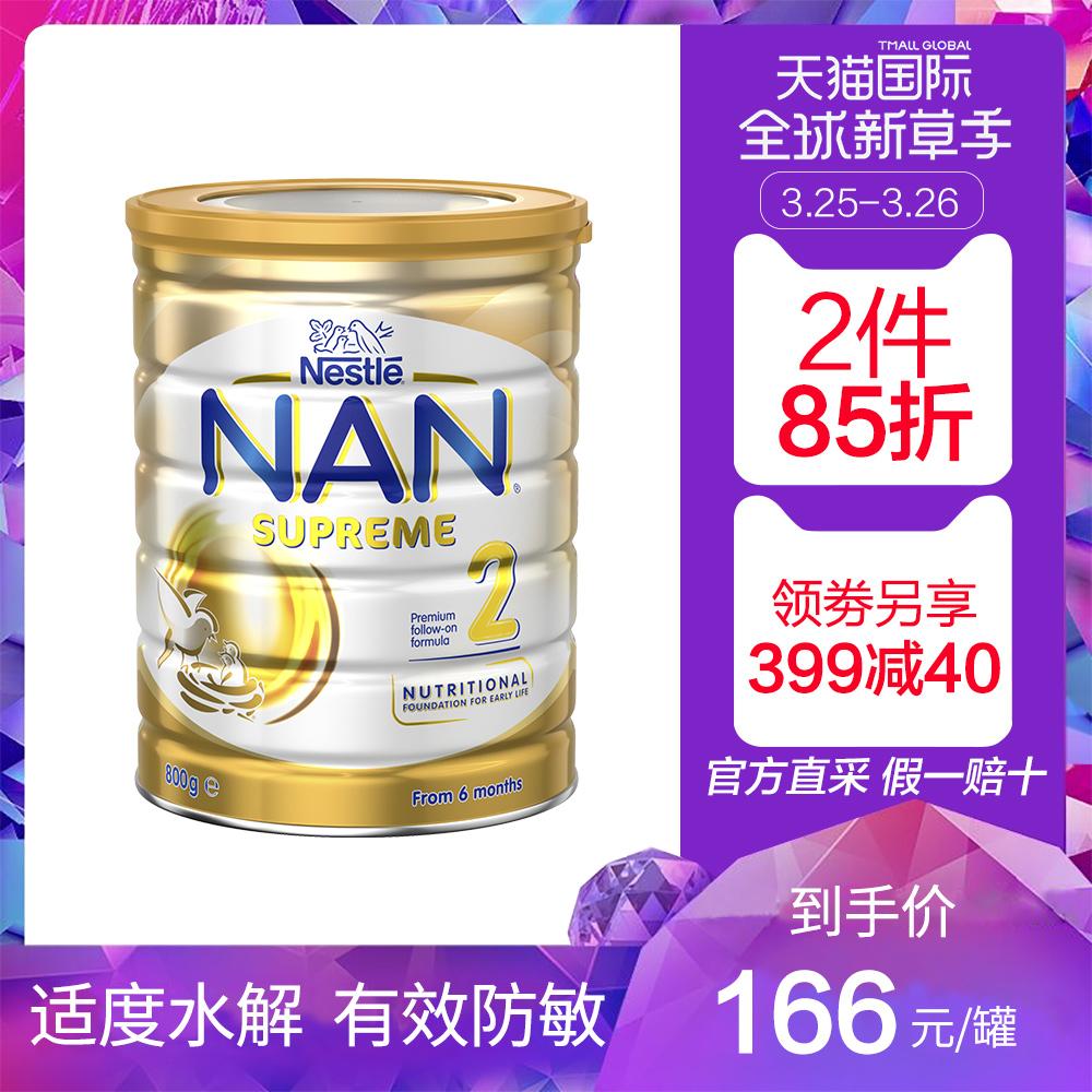 【直营】瑞士Nestle进口雀巢能恩水解蛋白婴儿益生菌奶粉2段800g