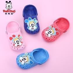 巴布豆夏季宝宝凉拖鞋防滑男童女婴儿童鞋子沙滩软底小孩洞洞凉鞋