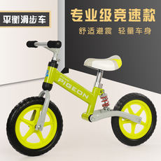 Flying pigeon balance car children's slide car with shock absorber bicycle double wheel without pedal children 1-3-6 years old stepper