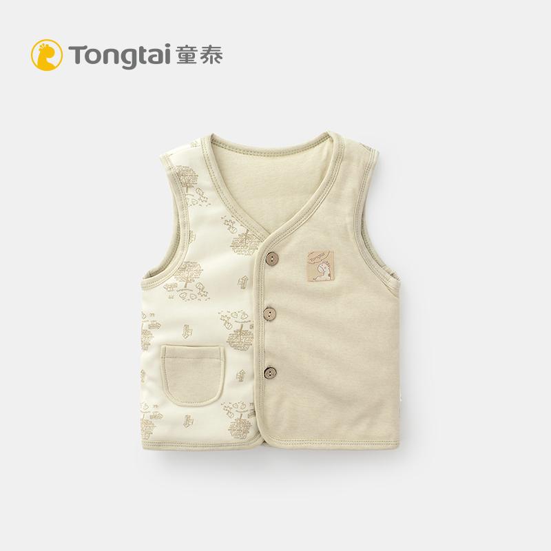童泰2017婴儿棉马甲3-18个月男女宝宝秋冬外出衣服薄棉对开马甲