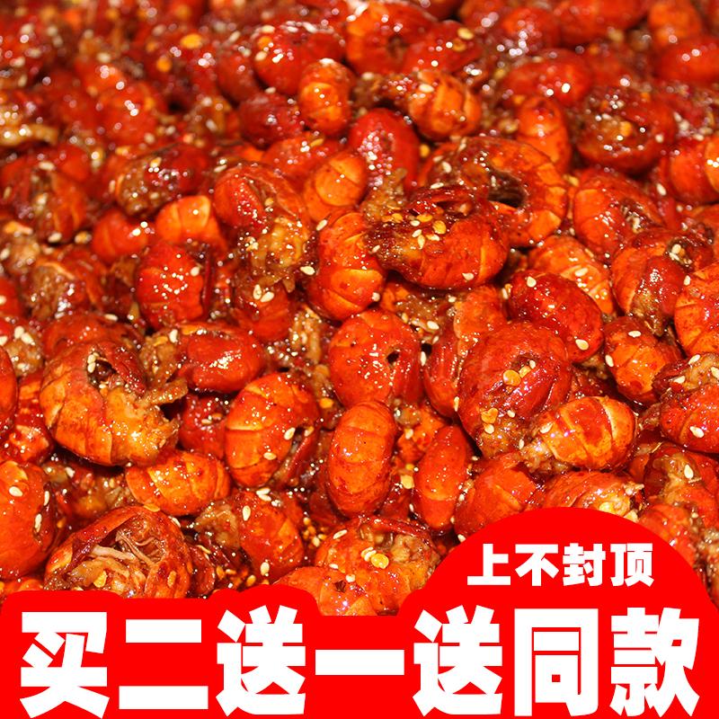 【恰味道】麻辣小龙虾尾 即食熟食小吃湖南特产香辣虾尾零食