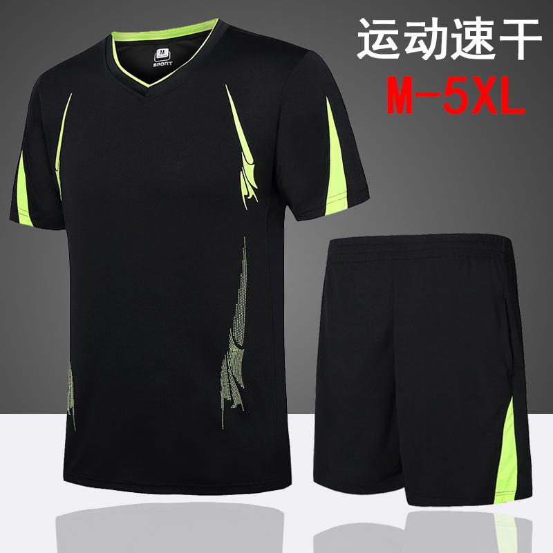 夏季运动套装男士速干健身短裤休闲两件薄款运动衣服装短袖跑步服