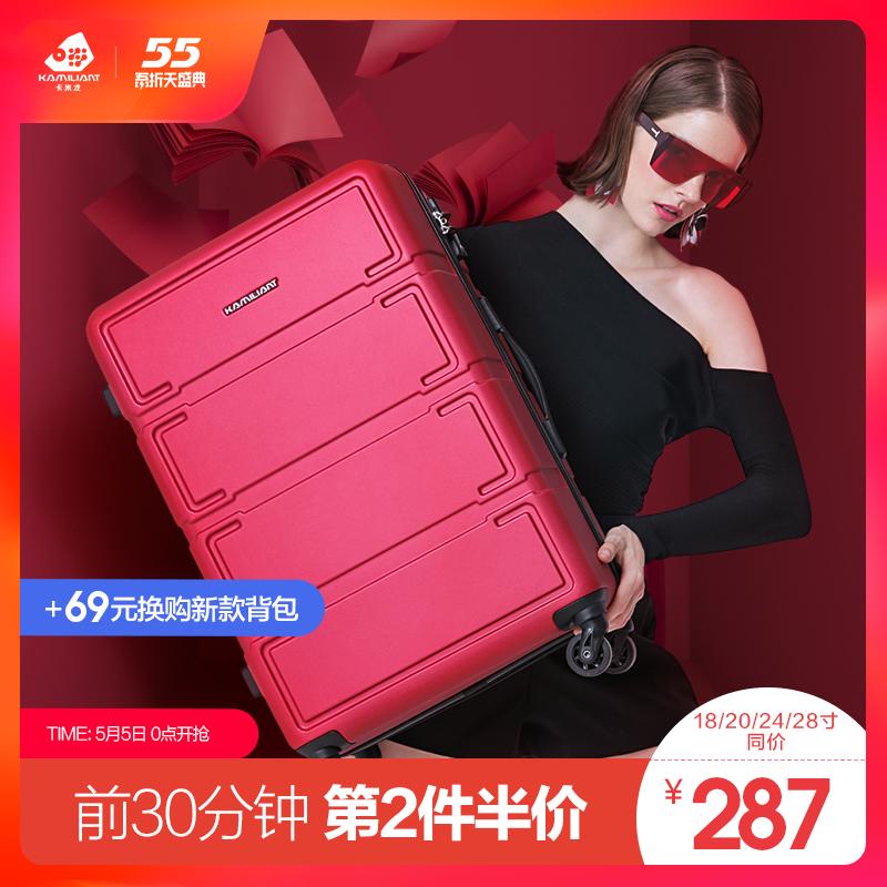 新秀丽卡米龙 24寸万向轮拉杆箱 20寸旅行箱女登机行李箱ins网红