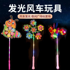 2019 new luminous windmill square night market stalls spread net red toys wholesale flash windmill cartoon outdoor
