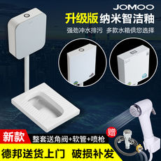 Nine animal husbandry toilet water tank set with cover deodorant toilet ceramic pit type set of urinal household toilet