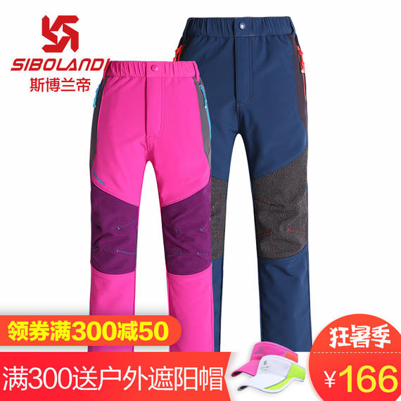 Sporland autumn and winter new children's outdoor trousers boys and girls windproof waterproof warm outdoor soft shell pants