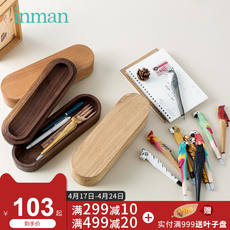 Inman home walnut solid wood stationery box jewelry box debris sorting box Multifunctional storage box storage box
