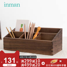 Inman home walnut solid wood remote control storage box Cosmetic storage box Desktop debris sorting box