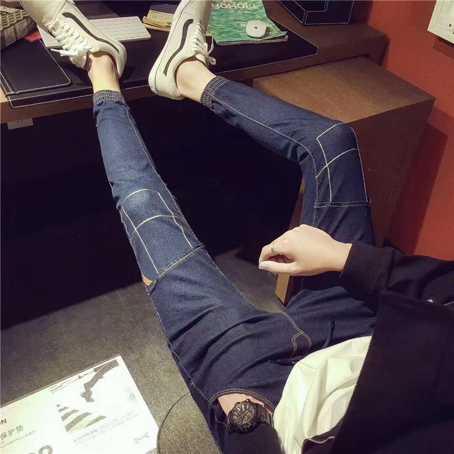快手红人同款牛仔裤男韩版修身九分裤社会精神小伙裤子紧身小脚裤
