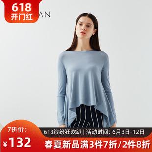 婉甸2019春新品女装灰蓝圆领休闲宽松不对称长袖针织衫1181W41521