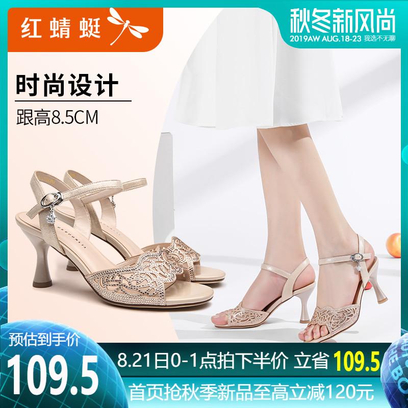 红蜻蜓凉鞋女2019新款夏季时尚高跟鞋一字带凉鞋女仙女风鱼嘴鞋女