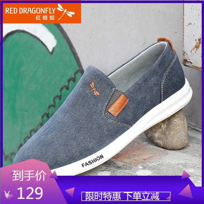 红蜻蜓帆布鞋男一脚蹬 男士低帮板鞋潮流韩版休闲鞋薄 春季新款