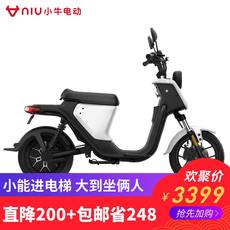 Mavericks U youth standard security version electric car lithium battery adult men and women models Beijing can be on the card two-wheeled battery car