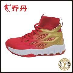 正品新款乔丹高帮袜子篮球鞋男 青少年透气轻便减震高筒时尚战靴