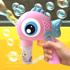 Electric bubble machine manual bubble gun children automatic leak-free bubble toy toy blowing bubble water replenishment