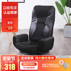 Bed feeding chair with armrests and chair tatami lounge chair bay window chair legless chair folding sofa