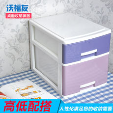 Office desktop storage box plastic multi-layer small drawer file cosmetics storage cabinet sundries jewelry storage box