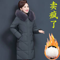 Mama winter coat in the middle of the old middle-aged cotton women's noble down jacket cotton padded senior new cotton jacket
