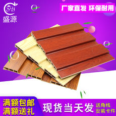 Ecological wood Great Wall board siding decorative wall skirt PVC slab wall panel green wood ceiling material