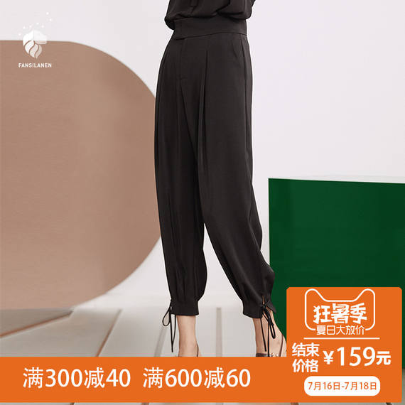 Fan Si Lan En Harun pants female nine pants spring Han Fan was thin straps feet high waist black pants casual pants