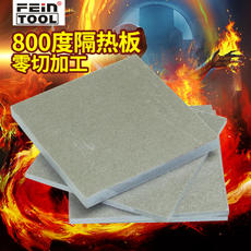 800 degree high temperature mold insulation board insulation board glass fiber board temperature board mold material zero cutting processing custom