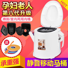 Elderly pregnant women indoor removable toilet elderly patients convenient toilet adult convenience household toilet