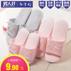 NTG home slippers couple indoor bathroom anti-slip bath sandals men and women summer children a family of three tide