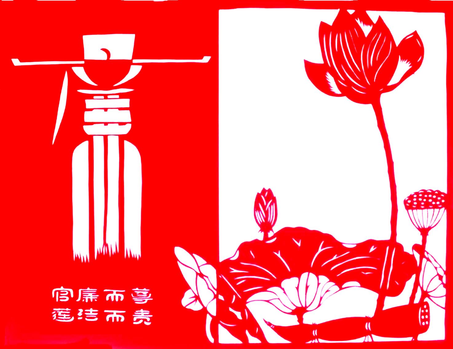 剪纸廉政廉洁窗花,纯手工红宣纸,官廉而尊剪纸