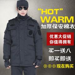 保安服冬装棉服黑色作训服大衣多功能防寒服可拆卸加厚工作服棉衣