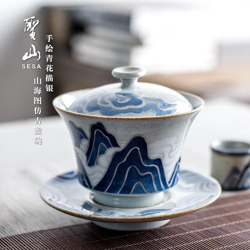 圣山仿古青花盖碗手绘描银中式手工盖碗功夫茶具三才盖碗泡茶碗