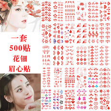 Flower Emei Heart Sticker Posts Forehead Posture Print Beauty Beauty Children Hanfu Ancient Windproof Female Long Lasting Tattoo Stickers