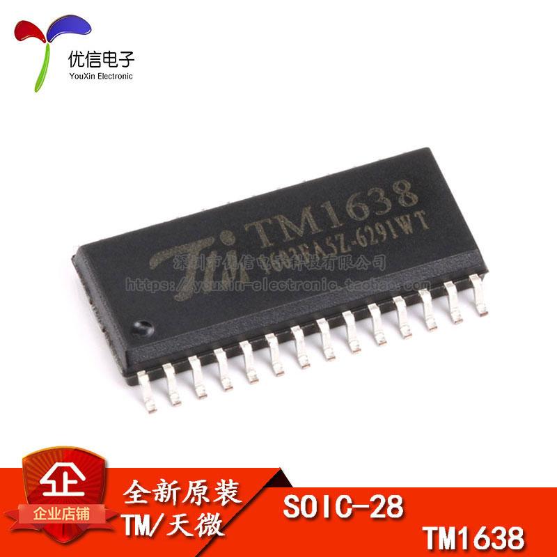 原装正品 贴片 TM1638 发光二极管显示器 驱动控制专用IC SOP-28