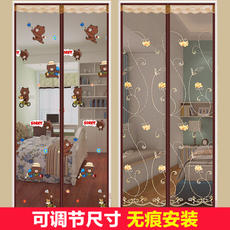 Screen screen curtain mosquito mosquito ventilation summer home bedroom soft soft screen door partition punch-free encryption Shamen