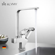 German kitchen faucet hot and cold sinks 304 stainless steel sink faucet household spray gun pull faucet