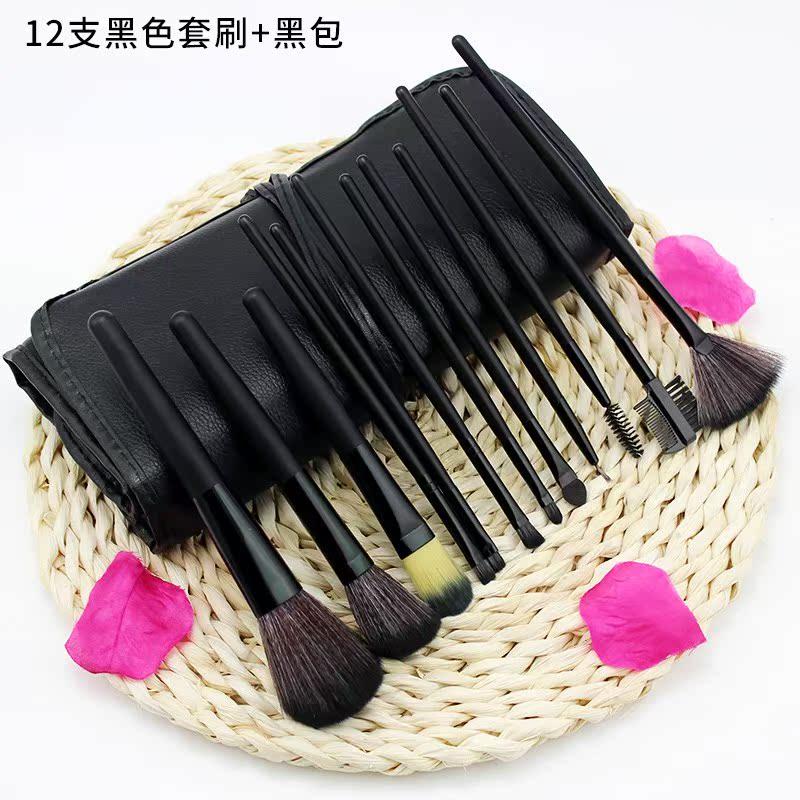 12 15 18 24 32支化妆刷套装美妆刷全套套刷初学者彩妆工具